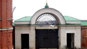 Ворота северные, 1837-1839 гг., Спасо-Бородинский монастырь, XIX в.