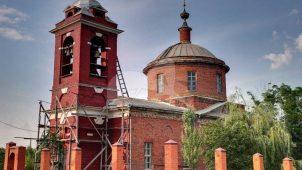 Церковь Казанской иконы Божией Матери, 1819 г.