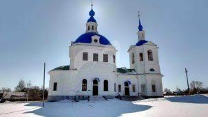 Церковь Богоявления, 1794 г.