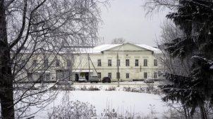 Здание присутственных мест, 1811 г.
