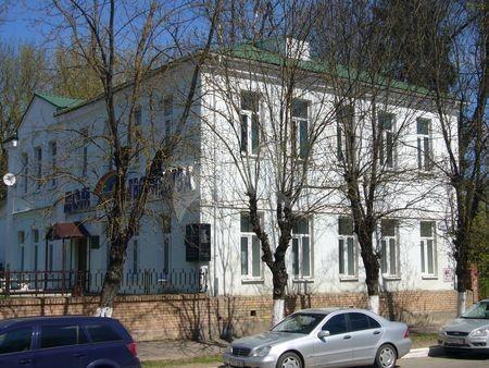 Дом жилой, 1-я половина XIX в.