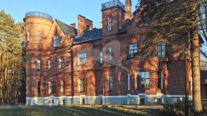 Главный дом, 1884 г., арх. П.С. Бойцов, усадьба «Васильевское»