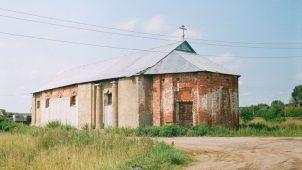 Церковь Усекновения главы Иоанна Предтечи, 1833 г.