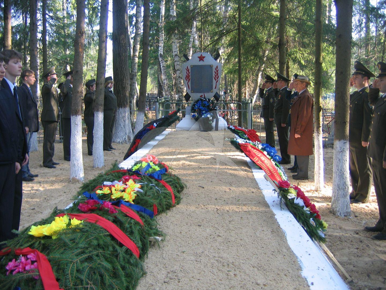 Братская могила советских воинов, 1941-1942 гг.