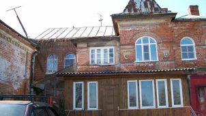 Главный дом с малым флигелем, усадьба Боде «Мещерское-Прохорово», середина XIX — началоХХвв.