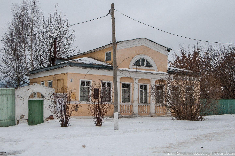 Дом стряпчего Луковникова, Ансамбль Кремля, ХVI в.