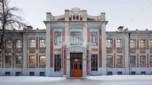 Училище мужское, 1905-1908 гг., арх. А.М. Марков
