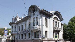 Главный дом, особняк Миндовского, 1903 г., арх. Кекушев Л.Н.