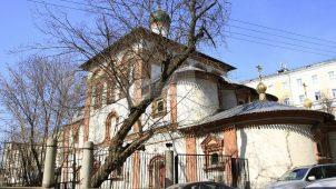 Церковь Трех Святителей на Кулишах,  1670-1674 гг., начало XIX в.