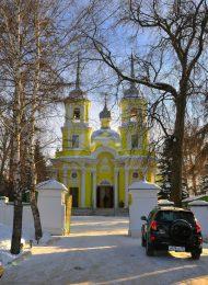 Ограда церковного комплекса, усадьба Троицкое-Кайнарджи, XVIII-XIX вв.