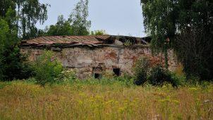 Главный дом, усадьба «Матыра»