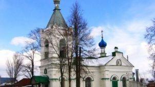 Церковь святителя Алексея митрополита Московского, нач. ХХ в.