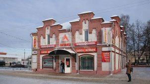 Лавки общественные, конец XIX в.