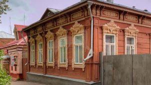 Дом Дудочкина, 1890-е гг.