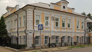 Дом Бардыгина, начало ХХ в.