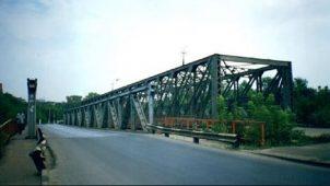 Мост «Варгинский» через реку Нара