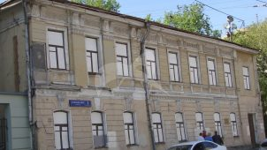 Жилой дом, 2-я половина XIX в., комплекс жилой застройки, XVIII-XIX вв.