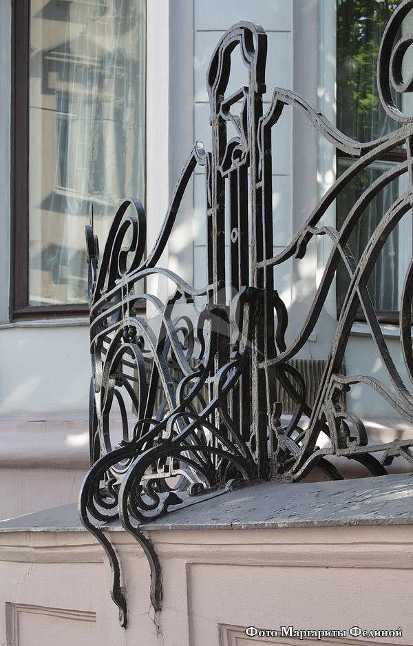 Ограда, особняк И.А. Миндовского