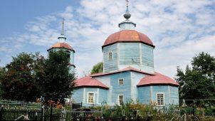 Церковь Казанской Божьей Матери (деревянная), ХVIII в.