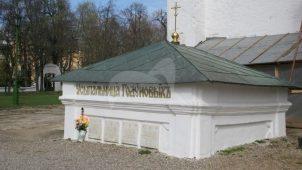 Усыпальница Годуновых, Ансамбль Троице-Сергиевской лавры