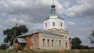 Церковь Обновления храма Воскресения Христова, кон.XVIII в. (1799 г.)