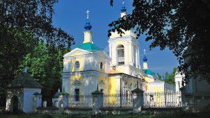 Церковь Иоанна Богослова, 1767 г.