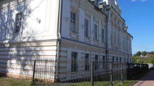 Дом Уфимцева, кон. XIX в.
