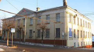 Дом Коншина, 2-я пол. XVIII в.