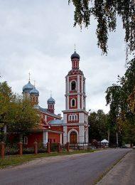 Церковь Всех Святых, 1870 г.