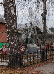 Братская могила советских воинов и погибших жителей деревни Рычково
