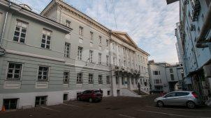 Дом Меншикова, 1778 г., арх. М.Ф. Казаков