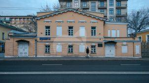 Флигель, городской усадьбы 1-я половина XIX в.