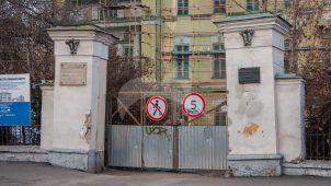 Ограда с воротами, городской усадьбы (дом Бобринских), конец XVIII в.