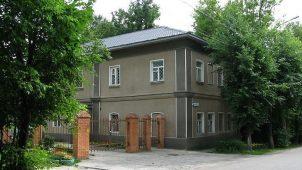 Здание, где в 1905 г. находилась подпольная типография и печатались большевистские листовки.