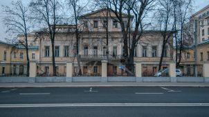 Главный дом, усадьба XIX в.