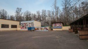 Трибуны, 1950-1960-ее гг., арх. Б.И. Аверинцев, комплекс конно-спортивной школы в Измайлово