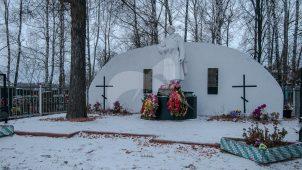 Братская могила советских воинов, 1941 – 1942 гг.