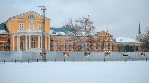 Городская усадьба Разумовских