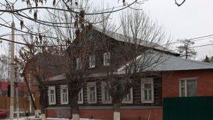 Дом Футаевых (Фуфаевых)