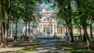 Главный дом, XVIII в., усадьба П.С.Щербатова