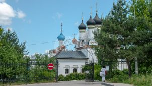 Церковь Покрова, 1672 г., усадьба П.С.Щербатова