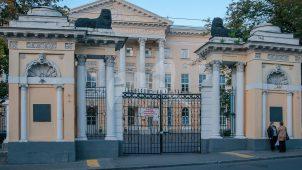 Главный дом, 1798-1816 гг., городская усадьба Баташева