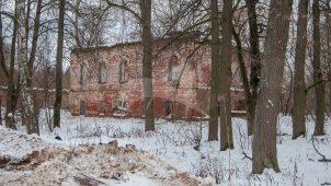 Главный дом, больничный ансамбль, 1831-1832 гг.