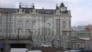 Городская усадьба Щербатовых