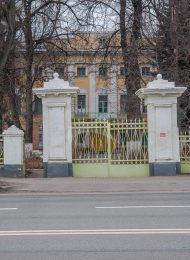 Ограда, усадьба городская
