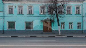 Дом жилой с лавками, XIX в.