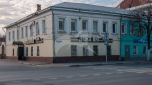 Дом жилой, перваяполовинаXIX в., середина XIX в.