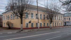Дом жилой, перваяполовинаXIX в., середина XIXв.