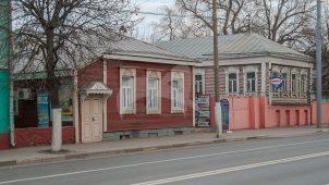 Главный дом, вторая половина XIX в., усадьба городская