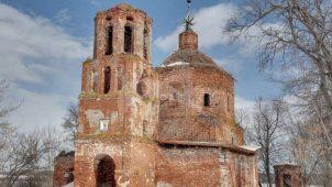 Преображенская церковь, 2-я половина XVIII в.